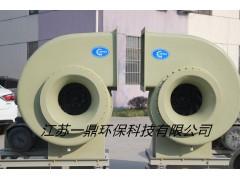中压玻璃钢风机-- 江苏一鼎环保科技有限公司