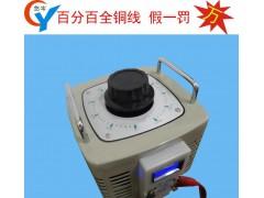 液晶数显 调压器TDGC2-3KVA  3000w单相输入2-- 上海悠岑电气有限公司