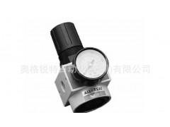 厂家生产AR调压器系列气动两联件 两联件二联件-- 奥格锐特自动化(深圳)有限公司
