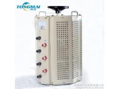 同迈TSGC2J-3KVA老型三相接触式电动调压器 工业调温 实验调压器-- 乐清市同迈贸易有限公司