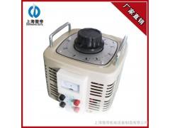 上海傲帝厂家出售 TDGC2-5K工业高精度调压器 全自动单相调压器-- 上海傲帝机电设备制造有限公司