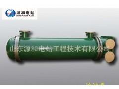 汽轮机辅机设备-冷油器-- 源和电站股份有限公司