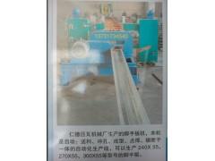 供应脚手板机设备   光伏-- 泊头市仁德压瓦机械厂