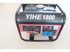 供应易禾A-1800汽油发电机 单相汽油发电机组 发电机 汽油发电机组-- 浙江易禾机械科技有限公司