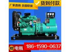 潍坊柴油发电机组 30KW无刷全铜发电机组 厂家供应 质保一年-- 潍坊雅玛发电设备制造有限公司