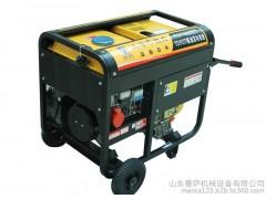 供应原装日本大泽7kw便携式单三相柴油发电机-- 上海欧鲍实业有限公司