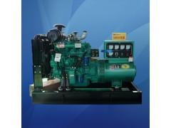 潍坊50kw纯铜发电机-- 山东博创动力设备有限公司