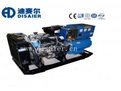 供应迪赛尔DS125发电机组-- 福建迪赛尔电力系统有限公司