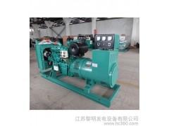 玉柴500KW发电机 玉柴发电机 内蒙发电机 内蒙玉柴发电机-- 江苏黎明发电设备有限公司