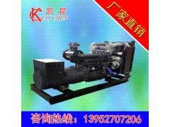 50kw上柴股份柴油发电机价格,发电机组直销价-- 江苏凯晨电力设备有限公司