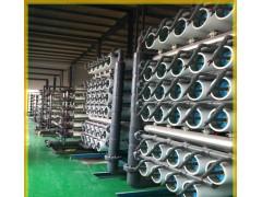 化学水处理设备_电厂化学设备及系统 大量化学水处理设备案例考-- 广东益民水处理科技有限公司
