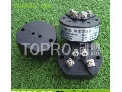 TW-302  热工自动化进口元件K型热电偶 一体化精密温度-- 东莞市创盟实业投资有限公司