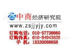 2012-2016年中国热工自动化装置市场发展现状及投资分析-- 北京华研中商经济信息中心