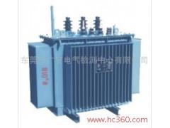 供应变压器  输配电设备 电力设备 自愿认证、入网评估、委托检验检测试验-- 东莞市广安电气检测中心有限公司