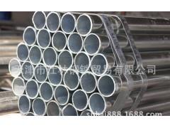 镀锌管、专业消防供暖管材-友发厂家代理-- 天津市仕林钢铁贸易有限公司