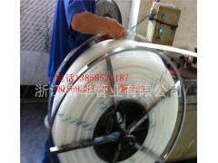 厂家直销供暖管材系列 全新PERT材质 地暖管(质量保证)-- 诸暨市富华机械有限公司