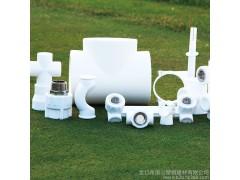 南山牌PE-RT冷热水用管材管件供暖管道地暖管-- 龙口市南山塑钢建材有限公司