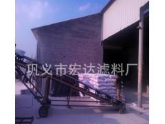 宏达水处理果壳活性炭,果壳颗粒净化活性炭,0371-6435-- 巩义市宏达滤料厂