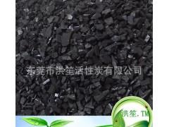 厂家深圳高端纯水处理椰壳颗粒净化脱色去味活性炭-- 东莞市洪笙活性炭有限公司