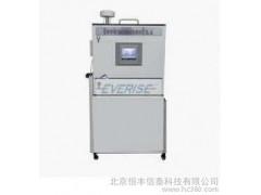 便携式环境空气质量监测系统空气污染监测仪器-- 北京恒丰信泰科技有限公司
