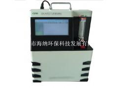 空气质量监测仪器   海纳环保科技  厂家直销 在线空气质量监测仪-- 深圳市海纳环保科技发展有限公司