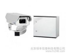空气污染监测仪器霾污染数字照相系统空气质量检测-- 北京恒丰信泰科技有限公司
