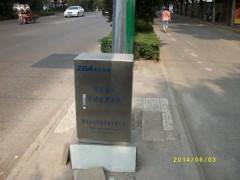 供应一种自带后背电源断电后可报警的噪声监测仪器ZDA-QM-01(B)-- 陕西正大环保科技有限公司