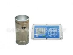 河南现货气象监测仪器LBT-KWG空气温湿光照记录仪-- 郑州雷伯特电子科技有限公司