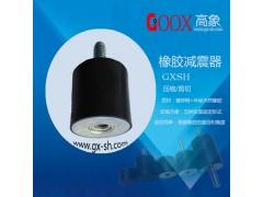 工业噪声控制设备-- 高象新型材料(上海)有限公司