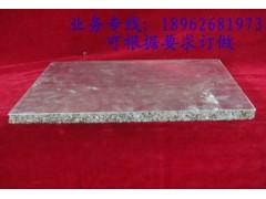 方豆工业噪声控制设备  泡沫铝复合板 铝板 木板 泡沫铝异形件 泡沫铝板材-- 昆山市方豆电子有限公司