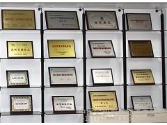 可再生能源企业荣誉证书奖项-- 广州鸿标信息科技有限公司