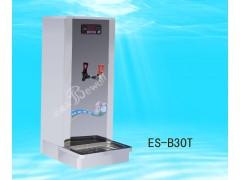步进式开水器ES-T30T-- 上海正水环保科技有限公司