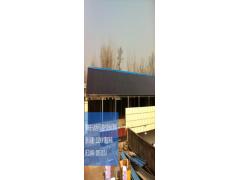 泰联-汉能河南驻马店西平屋顶2.52KW汉能太阳能薄膜发电项目-- 河南泰联新能源科技有限公司