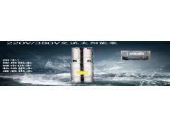 太阳能潜水泵 国家专利品牌 高效光伏水泵-- 上海秦泉机电有限公司
