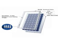 太阳能封装边框太阳能组件铝合金边框-- 江苏凯伦铝业有限公司
