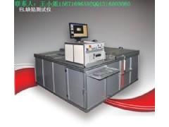 太阳能组件隐裂测试仪-- 武汉三工光电设备制造有限公司网络部