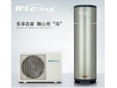 优质空气能热水器厂价供应|空气能热水器代理-- 广东华天成新能源科技股份有限公司