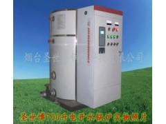 天津电开水锅炉-- 烟台圣世博锅炉科技有限公司