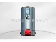 立式燃油(气)常压热水锅炉-- 广州程博热能设备有限公司