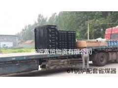 企业直供6T锅炉省煤器-- 临沂富贸物资有限公司