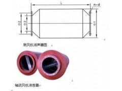 鼓风机消声器,鼓风机消音器-- 连云港振港电力辅机有限公司