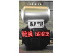 热管余热锅炉-- 上海徽航节能环保设备有限公司