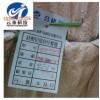 硅酸铝陶瓷纤维甩丝毯