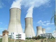 锅炉保温涂料-- 北京志盛威华科技发展有限公司