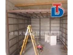 陶瓷纤维散棉-- 济南天地耐火材料有限公司