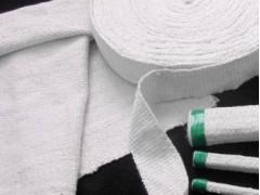 供应耐高温耐火陶瓷纤维纺织品-- 淄博云泰炉业科技有限公司