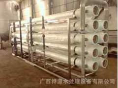 反渗透装置-- 广西桦源水处理设备有限公司