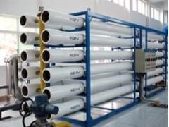 反渗透-- 北京东方佰思特环境工程技术有限公司