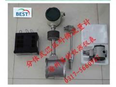 8寸锅炉管-- 沧州贝特仪器仪表有限公司