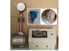 dn100mm温压补偿涡街流量计-- 沧州贝特仪器仪表有限公司